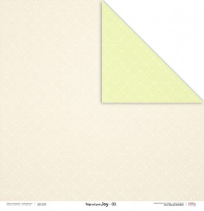 Papier 30x30 cm - Beige and green JOY - 05 Laserowe LOVE