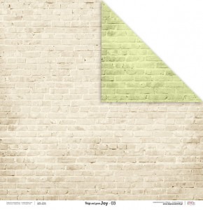 Papier 30x30 cm - Beige and green JOY - 03 Laserowe LOVE