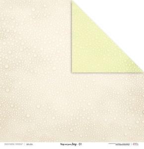 Papier 30x30 cm - Beige and green JOY - 01 Laserowe LOVE