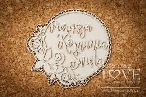 Chipboard - First Holy Communion - Flower
